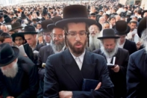 Реформация Иудаизма