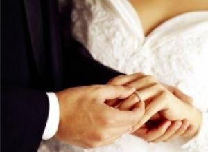 Основы брака