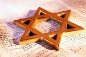 Иудаизм