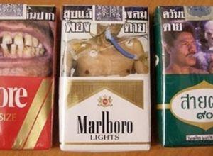 Исследование: Влияние графических предупреждений на пачках сигарет