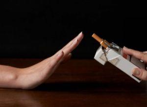 Последняя уловка, чтобы помочь бросить курить начали печатать пачки сигарет без логотипов