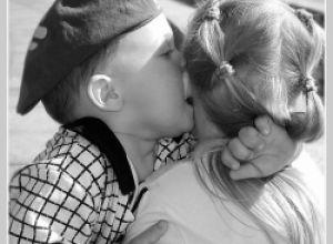 «...В эти лета мы не слыхали про любовь»