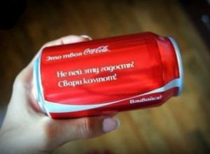Секреты успеха и привязанности к Coca Cola