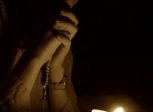 Молитва и послушание