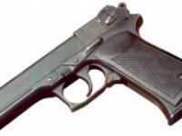 Заявление церкви АСД по вопросу о запрещении продажи гражданским лицам оружия нападения