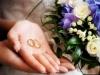 Суть брака