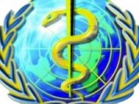 Принципы организации учреждений системы здравоохранения