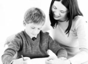 Как воспитать в детях настойчивость и прилежание?