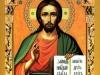 Молитва во имя Иисуса