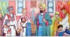 Напровления в исламе