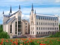 Заявление о миссии Церкви адвентистов седьмого дня